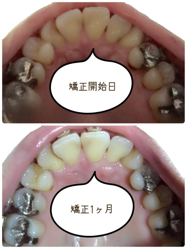 C41D1177-30C0-4D01-8B60-F3196B03C5E0