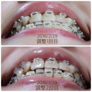C9C26F64-50DD-4611-B336-7EE58E384359 2